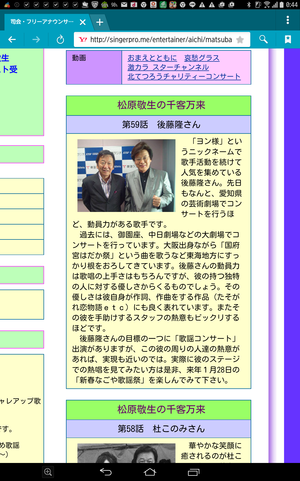 Screenmemo_20151212004448