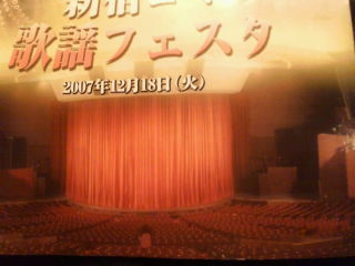 新宿コマ劇場か閉館
