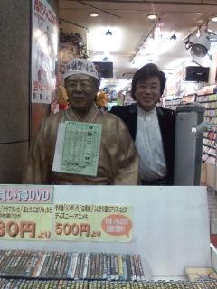 金の北島三郎さんです。