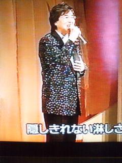 玉ちゃんのいきいき青春歌謡塾