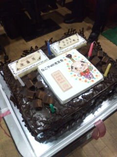 特製バースデーチョコケーキ!