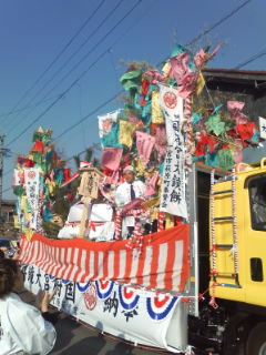大鏡餅奉納パレード