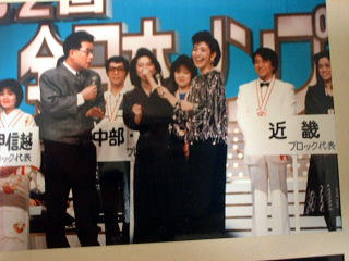 9月3日は中京テレビ