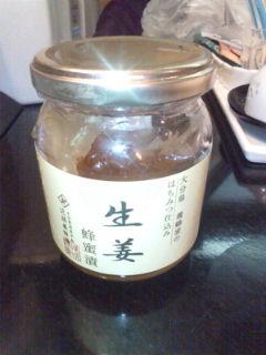 蜂蜜仕込みの生姜