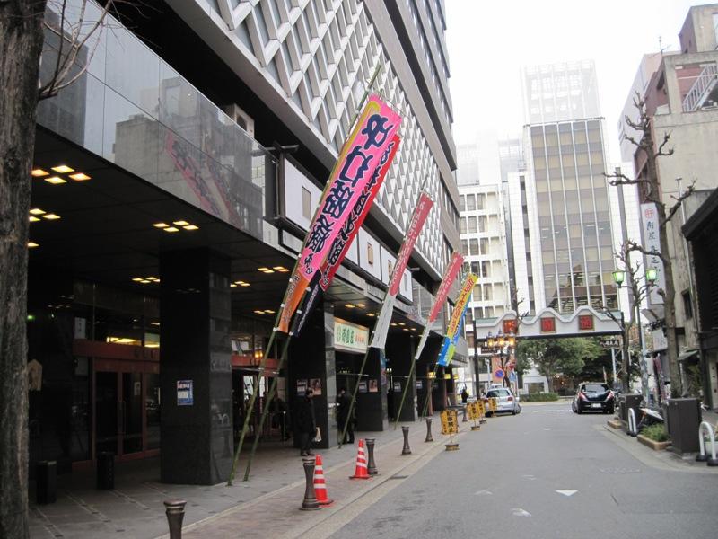 二月歌舞伎