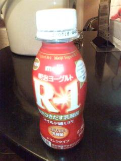 R―1の不思議
