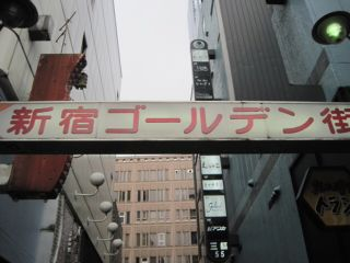 明日は岡崎市へ伺います