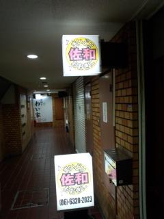 東名阪は快適でした(^.^)
