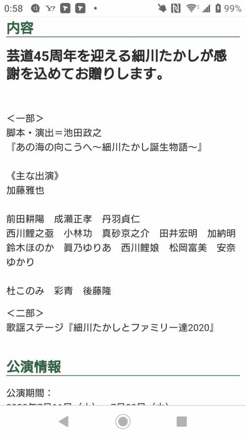 Img_20200313_012500